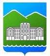 Администрация Кыштымского городского округа