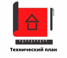 Технический план Челябинск