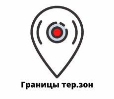 Границы территориальных зон Челябинск